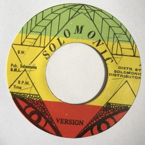 Bunny Wailer – Trouble Is On The Road Again