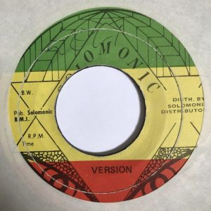 Bunny Wailer – Riding