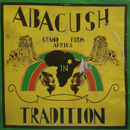 Abacush – Stand Firm