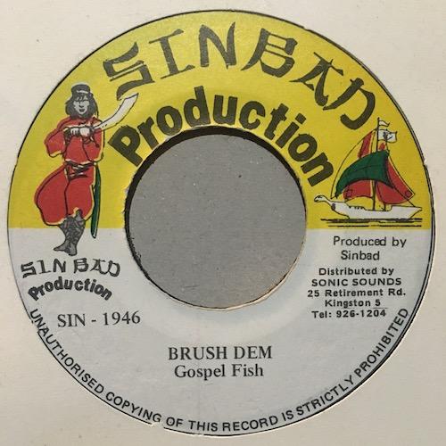 Gospel Fish – Brush Dem