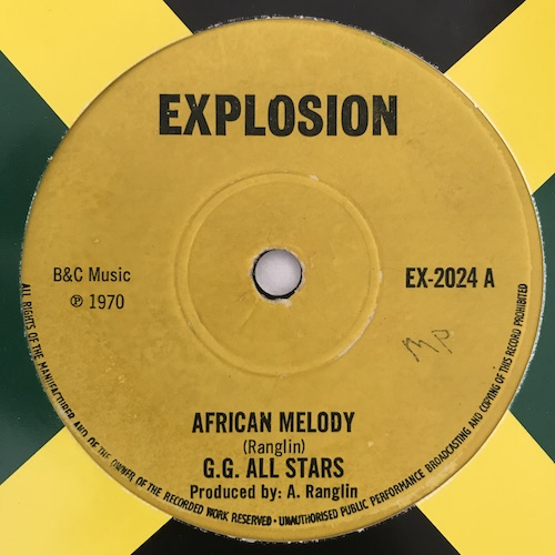 G.G. All Stars / The Maytones – African Melody / Serious Love