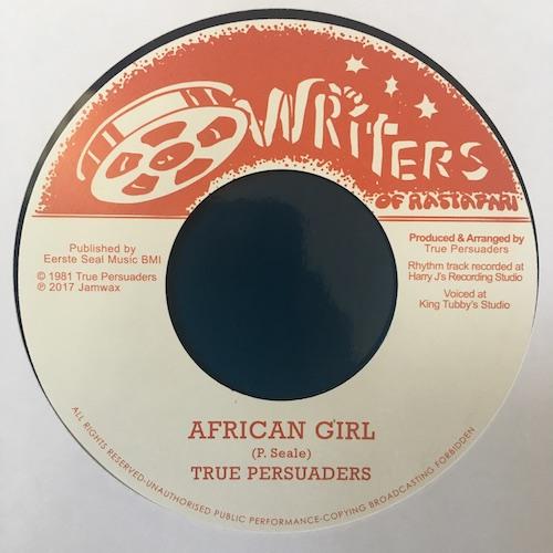 True Persuaders – African Girl