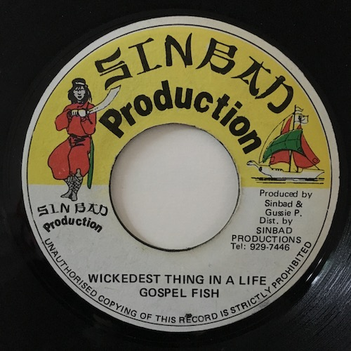 Gospel Fish – Wickedest Thing In A Life