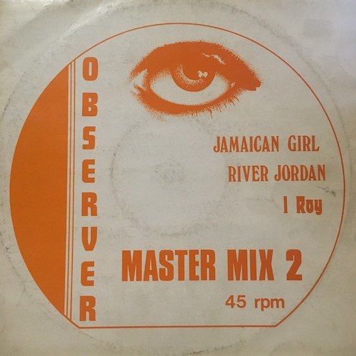 I Roy – Master Mix 2