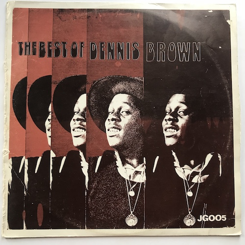 Dennis Brown – The Best Of Dennis Brown