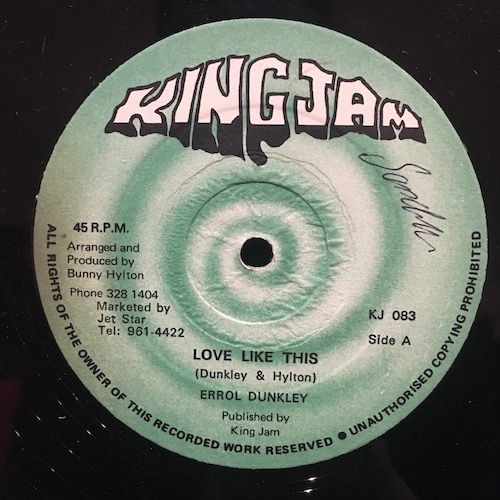 Errol Dunkley / Jackie Mittoo – Love Like This / In The Mean Time