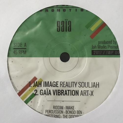 Reality Souljahs, Art-X – Gaïa