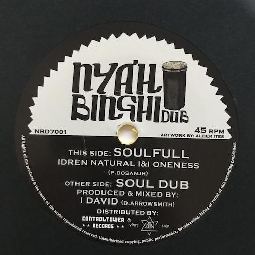 Idren Natural & I David – Soulfull
