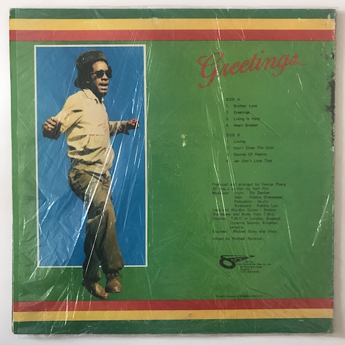 Half pint greetings tribe84 records half pint greetings m4hsunfo